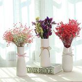 滿天星干花花瓶擺件歐式家居裝飾客廳陶瓷插花花器小清新簡約現代【端午節免運限時八折】