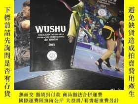 二手書博民逛書店The罕見official publication of the international Wushu Fede