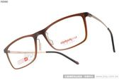 Alphameer 光學眼鏡 AM3204 C03 (棕-金) 記憶塑鋼簡約方框款 塑鋼眼鏡 # 金橘眼鏡