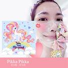 Pikka Pikka/A85 彩虹小馬...