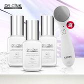 DR.CINK達特聖克 亮白PLUS典藏組【BG Shop】升級白x3+美顏儀