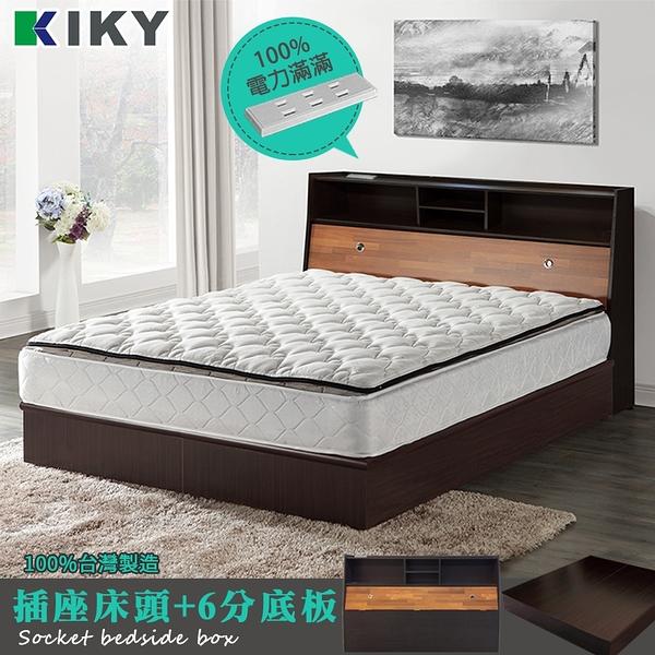 【床組】堅硬六分板床底│單人加大3.5尺【宮本】床頭多隔間加高 二件組(床頭箱+六分底)-KIKY