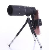 廣角增透綠膜高清高倍日夜可用單筒望遠鏡