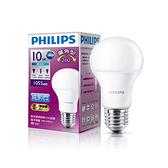 【飛利浦 PHILIPS】LED球型 10W廣角LED燈泡E27 白光6500K 全電壓(12入組)
