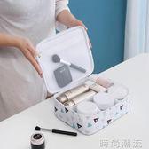 化妝包化妝包小號便攜韓國簡約大容量多功能化妝品收納袋少女心洗漱包 時尚潮流