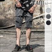 潮流短褲‧斜條印花立體口袋休閒短褲‧三色【NQ830】-TAIJI-