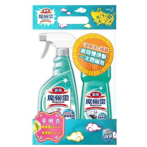 花王 魔術靈 廚房清潔劑-萊姆香 500ml (噴槍瓶+經濟瓶)/組【售完為止】【康鄰超市】