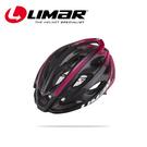 LIMAR 超輕量自行車帽Ultralight+ / 城市綠洲(自行車帽、頭盔、單車用品、輕量化)