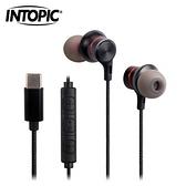 【INTOPIC 廣鼎】Type-C 偏斜式耳機麥克風(JAZZ-C11)