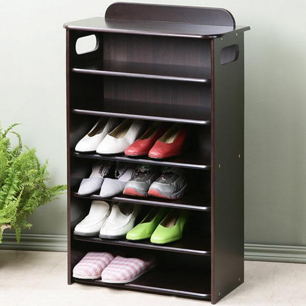 鞋櫃《YoStyle》新古典歐風六層鞋櫃 置物櫃 收納櫃 書櫃 玄關櫃 邊櫃  (胡桃色)