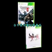 【全新角色扮演2片組】 XB360原版片 XBOX 360 末日危城3+太空戰士13-2 FF13-2 【日文】星光