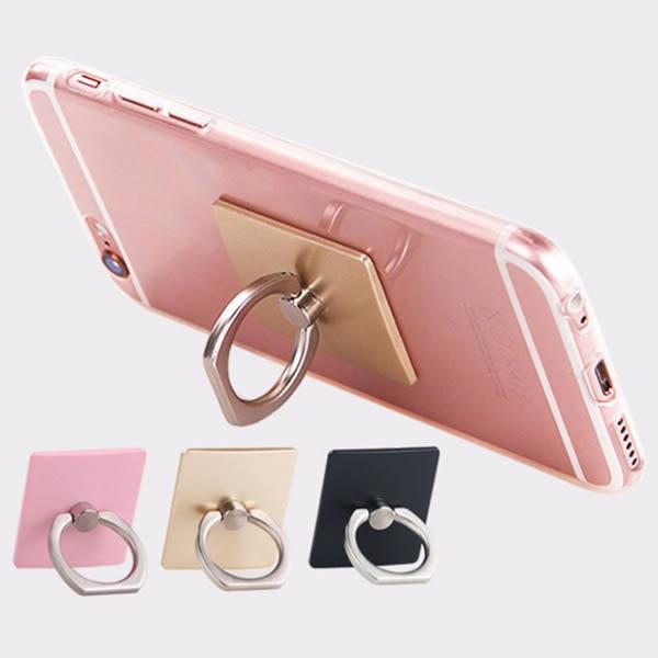 iPhone 7 7s Plus 簡約無圖案指環支架 iPhone 6 oppo r9 s6 edge r9s note5