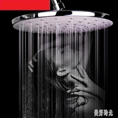 洗澡蓮蓬頭花灑 家用沐浴頭22CM浴室頂噴大淋浴花灑噴頭增壓淋雨 zh5636【歐爸生活館】