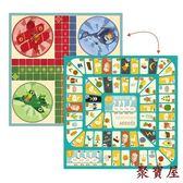 兒童棋盤游戲多功能飛行棋親子益智玩具桌游【聚寶屋】