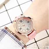 手錶女士手錶防水時尚新款韓版簡約休閒大氣潮流水鑽時裝石英女表新品上新