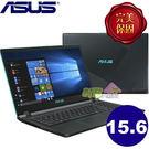 ASUS X560UD-0091B825...