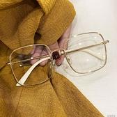 抖音小紅書珠光閃邊潮眼鏡女可配方框鉆石眼鏡架防輻射 晶彩