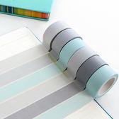 ✭慢思行✭【G65】純色和紙膠帶 易撕膠帶 復古色性 北歐風 膠帶 筆記本美勞文具 辨識 可撕