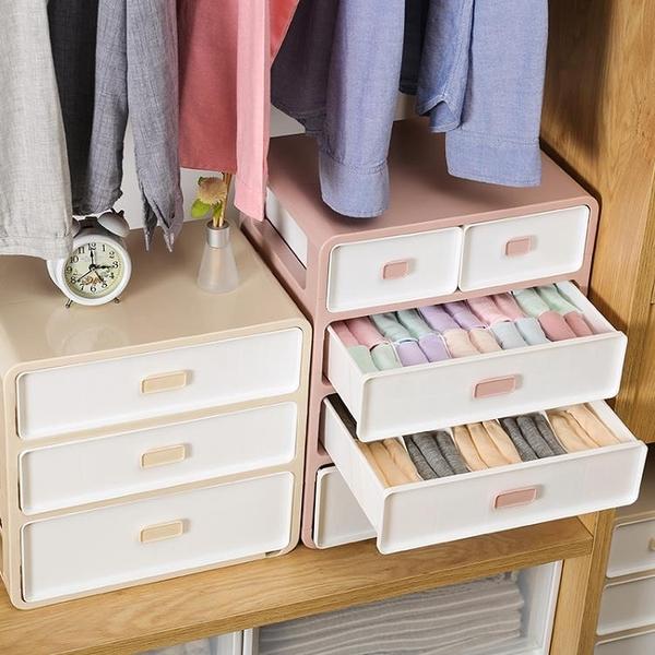 內衣收納盒抽屜式整理箱塑料家用【櫻田川島】
