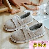 月子鞋春秋季包跟厚底透氣孕婦鞋產后室內產婦4月5夏薄款月子拖鞋【萌萌噠】