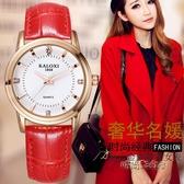卡羅西簡約女士手錶網紅腕錶時尚防水休閒大氣石英男女情侶錶「時尚彩紅屋」