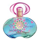 ※薇維香水美妝※Salvatore Ferragamo Incanto Charms 甜心魔力女性淡香水 100ml