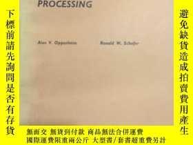 二手書博民逛書店數字信號處理罕見Digital Signal Processin