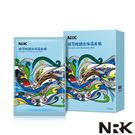 【加購】NRK玻尿酸鎖水保濕面膜10片1盒(原價$329)