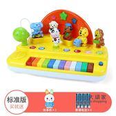 電子琴 兒童寶寶音樂電子琴琴卡通伴舞帶麥克風1-3周歲男女孩玩具琴T