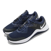 Nike 訓練鞋 MC Trainer 深藍 黑 重訓 健身房 男鞋 運動鞋 【ACS】 CU3580-400