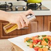 廚房家用噴油壺 燒烤醬油醋噴霧304不銹鋼