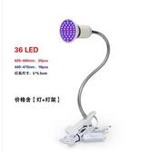 LED植物燈 10W 20W 50W 80W燈夾室內多肉花草E27紅藍光生長補光燈