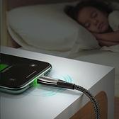 【南紡購物中心】【Mcdodo】iPhone/Lightning智能斷電充電線傳輸線 LED 戰皇系列 180cm 黑色