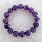【歡喜心珠寶】【天然巴西紫水晶A級品圓珠12mm手鍊】16顆.重37g「附保証書」開智慧寶石