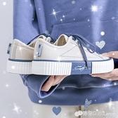 帆布鞋 小白鞋新款韓版帆布鞋女夏季薄款ulzzang百搭韓國餅干鞋學生
