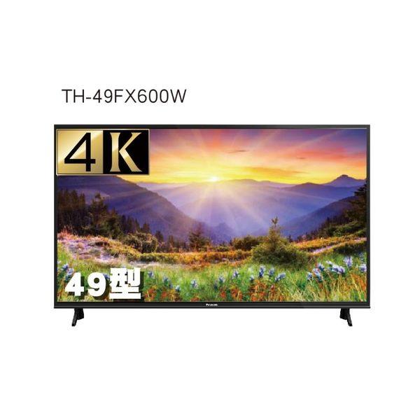 【神腦四十周年機款】Panasonic TH-49FX600W 49型 4K連網 LED 附視訊盒【送基本安裝】