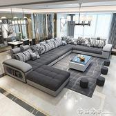 沙發組合客廳整裝簡約現代大小戶型轉角可拆洗布沙發簡易家具igo    西城故事