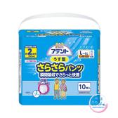 日本大王 Attento 超透氣舒適復健褲 尿片 紙尿褲 成人尿褲【生活ODOKE】