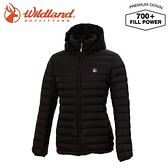 【Wildland 荒野 女 收納枕拆帽極暖鵝絨外套《黑》】0A72103/輕量羽絨衣/保暖夾克/防風禦寒外套