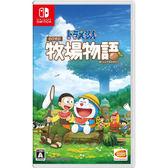 【預購NS】任天堂 Switch 哆啦A夢 牧場物語《中文版》