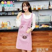 圍裙廚房圍裙韓版時尚防油女工作服可愛做飯圍裙圍腰 海角七號