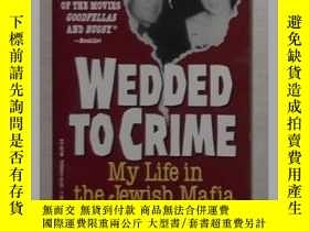 二手書博民逛書店英文原版罕見Wedded To Crime by Sandy S