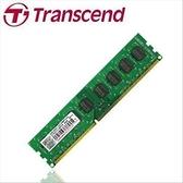 新風尚潮流 創見 桌上型記憶體 【TS1GLK64V6H】 8GB DDR3-1600 終身保固 公司貨