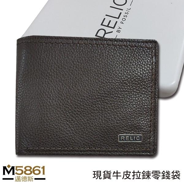 【Relic by Fossil】男皮夾 短夾 牛皮夾 拉鍊零錢袋 多卡夾 經典鐵盒裝/棕黑色