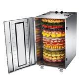 心馳16層旋轉水果烘乾機/ 寵物食品食物風乾機商用蔬菜脫水乾果機  ATF 極有家  電壓:220v