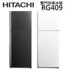 【分期0利率+基本安裝+舊機回收】HITACHI 日立 RG409 雙門電冰箱 (含基本安裝) 403公升