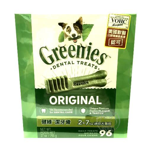 【培菓平價寵物網】Greenies 新健綠《原味潔牙骨27oz》2種尺寸