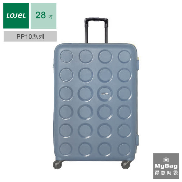 LOJEL 羅傑 行李箱 PP10-28 鋼藍 28吋 PP拉鍊旅行箱 MyBag得意時袋