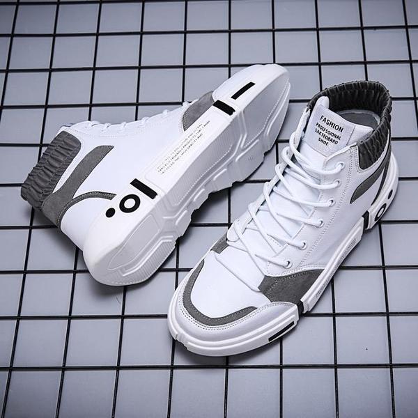 空軍一號2020春季新款男鞋子韓版休閒潮鞋百搭潮流增高幫板鞋子男 向日葵生活館