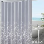 衛生間浴室浴簾套裝免打孔防水布加厚防霉窗簾布隔斷淋浴掛簾子TA7736【極致男人】
